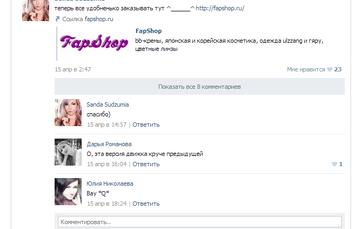 http://s3.uploads.ru/t/RM2Pq.png
