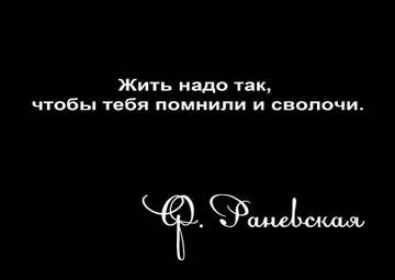 http://s3.uploads.ru/t/RMLbW.jpg