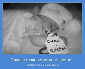 http://s3.uploads.ru/t/RQXz9.jpg