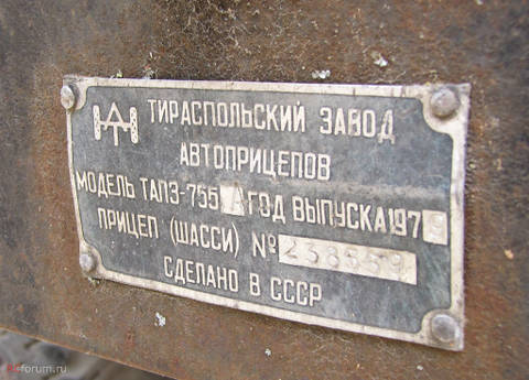 http://s3.uploads.ru/t/RS3Kb.jpg