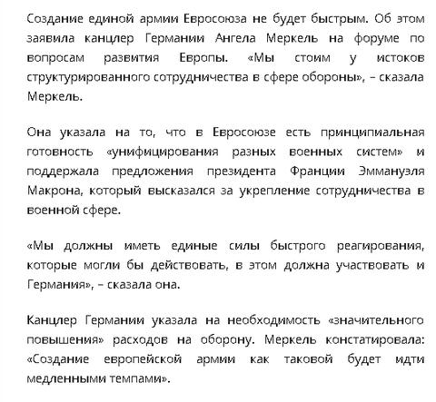 http://s3.uploads.ru/t/RSKTx.png