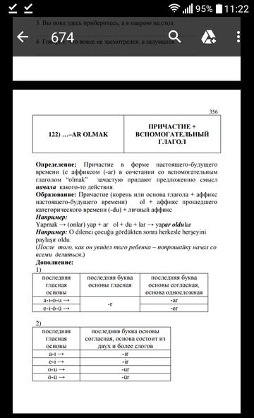 http://s3.uploads.ru/t/RSqfj.png