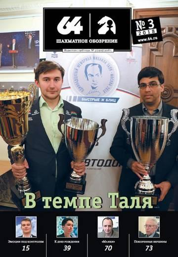 http://s3.uploads.ru/t/RU8ta.jpg