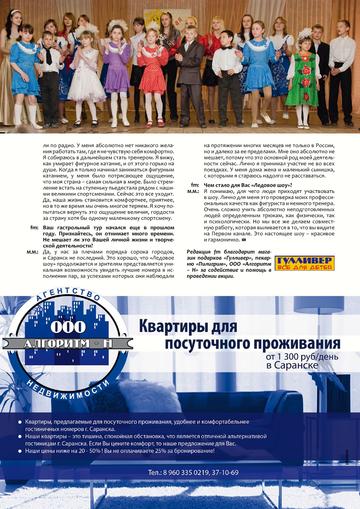 http://s3.uploads.ru/t/RUNVX.png