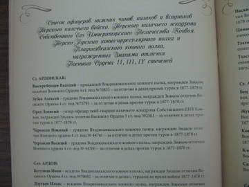 http://s3.uploads.ru/t/RXkD1.jpg