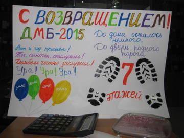 http://s3.uploads.ru/t/RZMUb.jpg