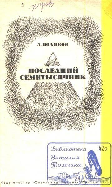 http://s3.uploads.ru/t/RZqLt.jpg