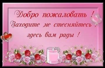 http://s3.uploads.ru/t/RcZF3.jpg