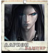 http://s3.uploads.ru/t/ReMrU.png