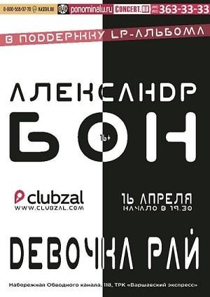 http://s3.uploads.ru/t/Rfs27.jpg