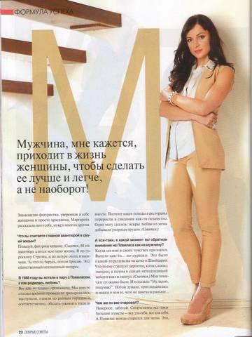 http://s3.uploads.ru/t/RgWZ7.jpg