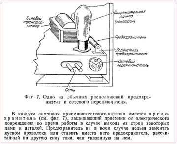 http://s3.uploads.ru/t/Rgj6v.jpg