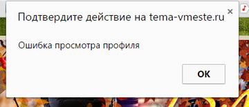 http://s3.uploads.ru/t/RhQfb.png
