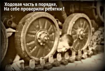 http://s3.uploads.ru/t/RirXH.jpg
