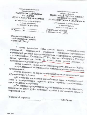 http://s3.uploads.ru/t/RjeJW.jpg