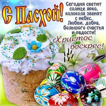 http://s3.uploads.ru/t/RlAia.jpg