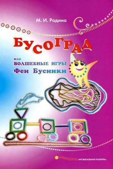 http://s3.uploads.ru/t/Rlstr.jpg