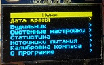 http://s3.uploads.ru/t/RmuDo.jpg