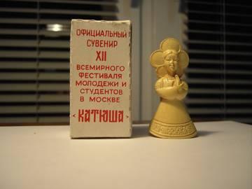 http://s3.uploads.ru/t/Rn4Pf.jpg