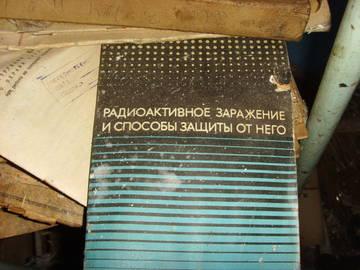 http://s3.uploads.ru/t/RngjO.jpg