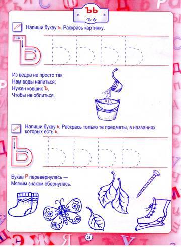 http://s3.uploads.ru/t/Rnv7a.jpg