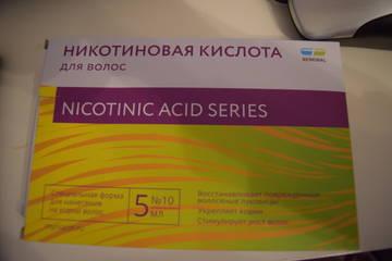 http://s3.uploads.ru/t/RoLlO.jpg