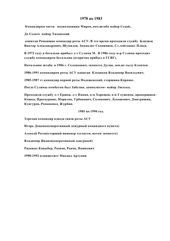 http://s3.uploads.ru/t/RoNTu.png