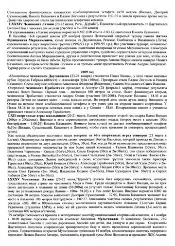 http://s3.uploads.ru/t/RoWyC.jpg
