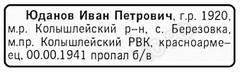 http://s3.uploads.ru/t/Rtm8a.jpg