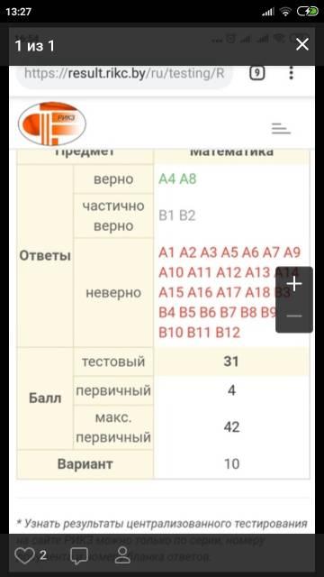 http://s3.uploads.ru/t/RuZTA.jpg