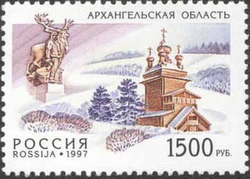 http://s3.uploads.ru/t/Rvxs9.jpg