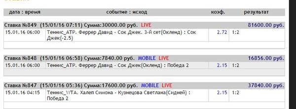 http://s3.uploads.ru/t/RynNM.jpg