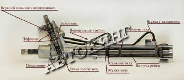 http://s3.uploads.ru/t/Rzw89.jpg