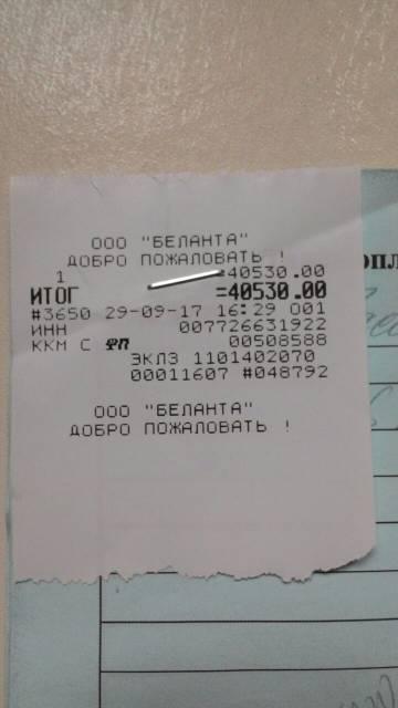 http://s3.uploads.ru/t/S1TOU.jpg