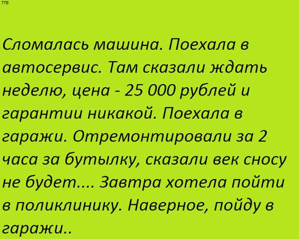 http://s3.uploads.ru/t/S1Y3G.jpg