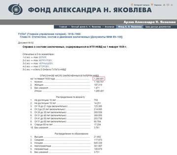 http://s3.uploads.ru/t/S1d5N.jpg