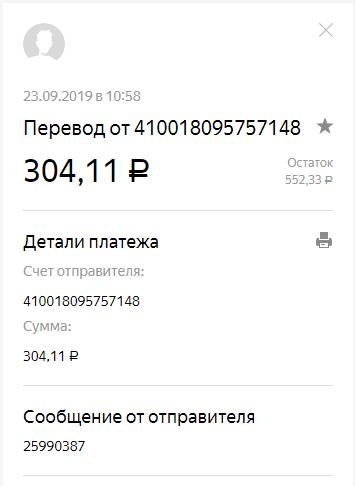 http://s3.uploads.ru/t/S2daD.png