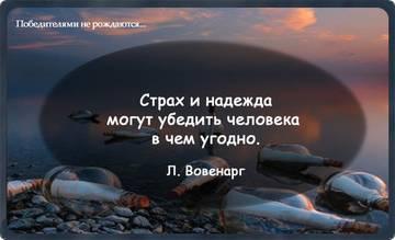 http://s3.uploads.ru/t/S4t30.jpg