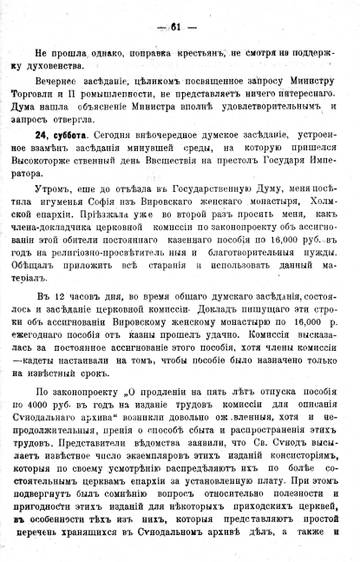 http://s3.uploads.ru/t/S5maz.jpg