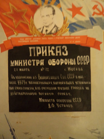 http://s3.uploads.ru/t/S6lCQ.jpg