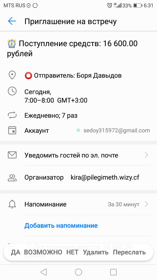 http://s3.uploads.ru/t/S821B.png