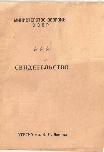 http://s3.uploads.ru/t/S9iae.jpg
