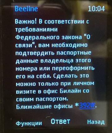 http://s3.uploads.ru/t/S9lea.jpg