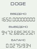 http://s3.uploads.ru/t/S9z1l.jpg