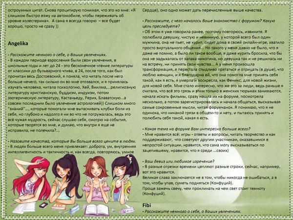 http://s3.uploads.ru/t/SBH2N.jpg