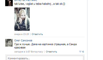 http://s3.uploads.ru/t/SBP5n.png