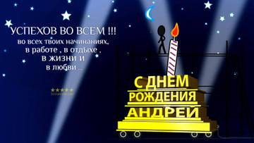 http://s3.uploads.ru/t/SBTZy.jpg