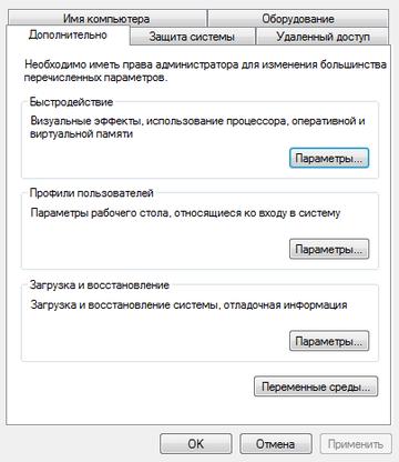 http://s3.uploads.ru/t/SFM7j.png