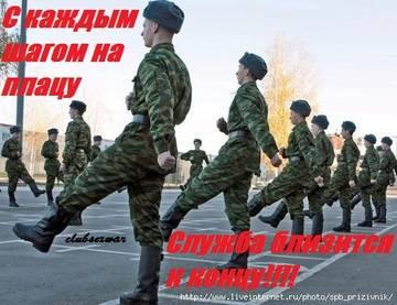 http://s3.uploads.ru/t/SFcsI.jpg