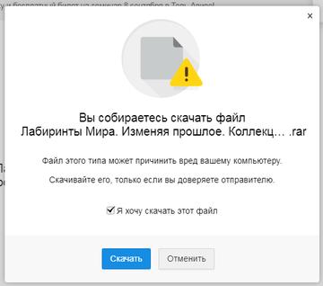 http://s3.uploads.ru/t/SFxP7.png